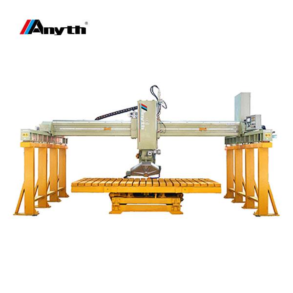 ANYTH-600-2 多功能红外线桥式切割机